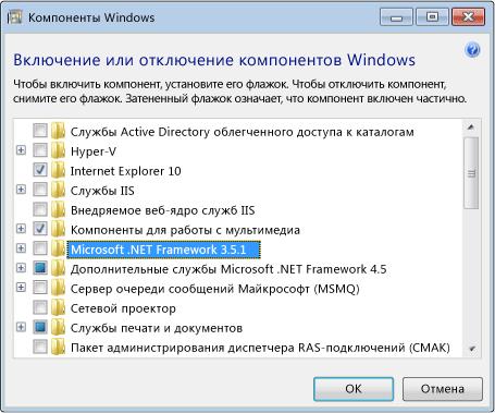 Net framework не устанавливается на windows 8 - фото 7